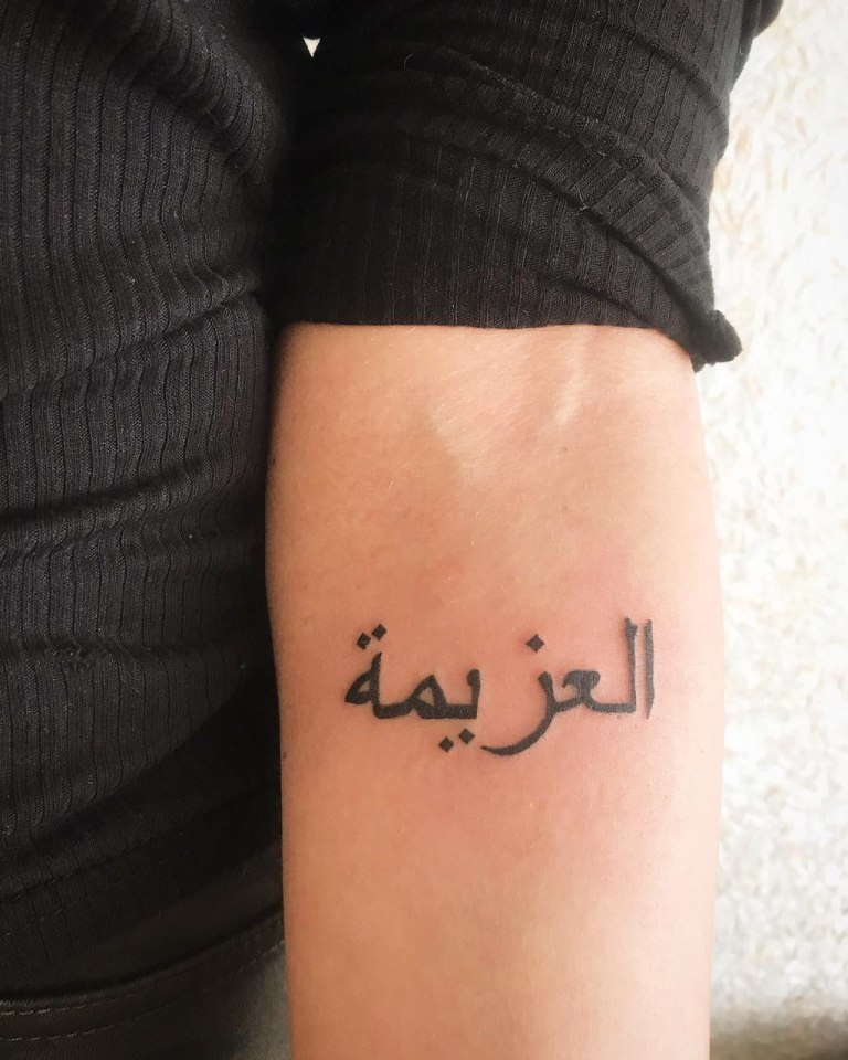 Арабские иероглифы на предплечье