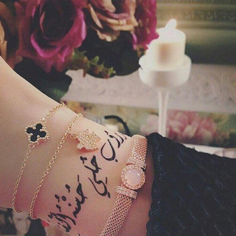 Женская тату арабская надпись
