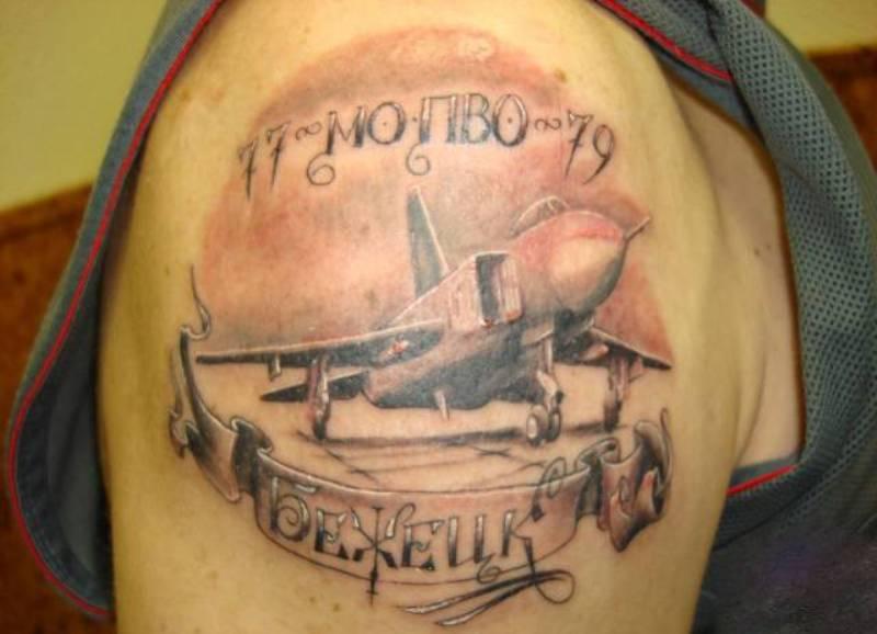 татуировки пво