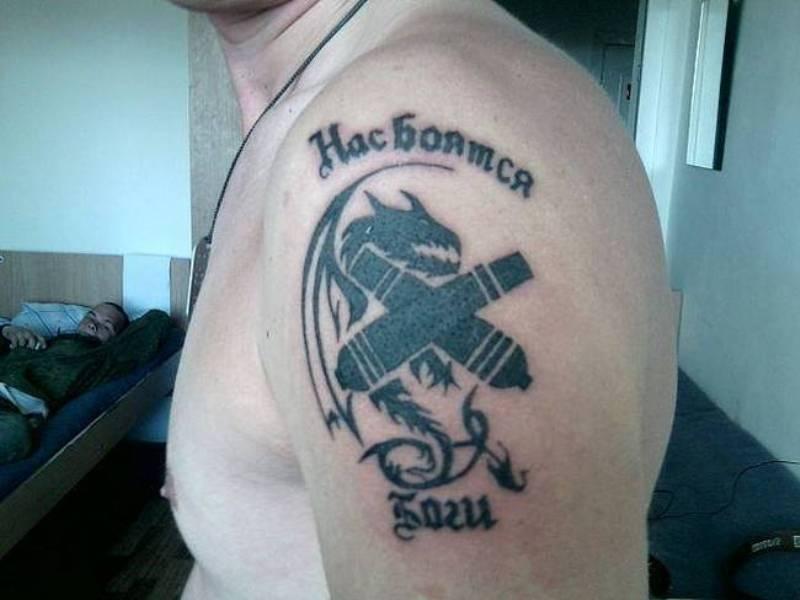 татуировки в армии