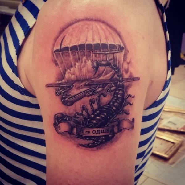 татуировка за вдв