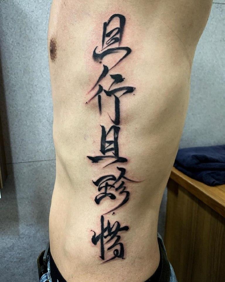 тату иероглифы с переводом на русский фото