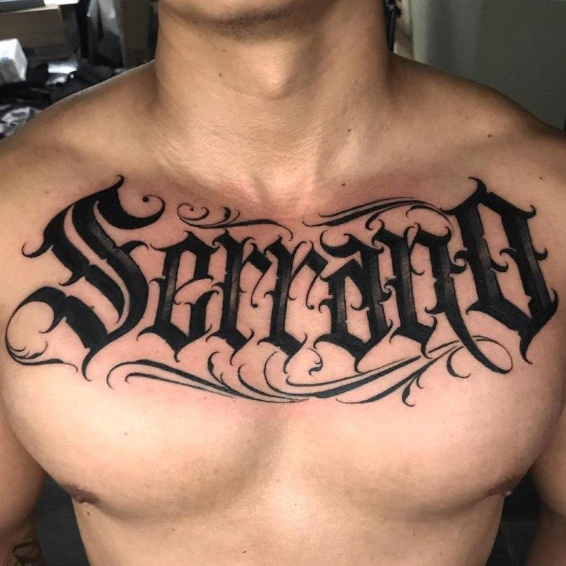 красивые шрифты для тату