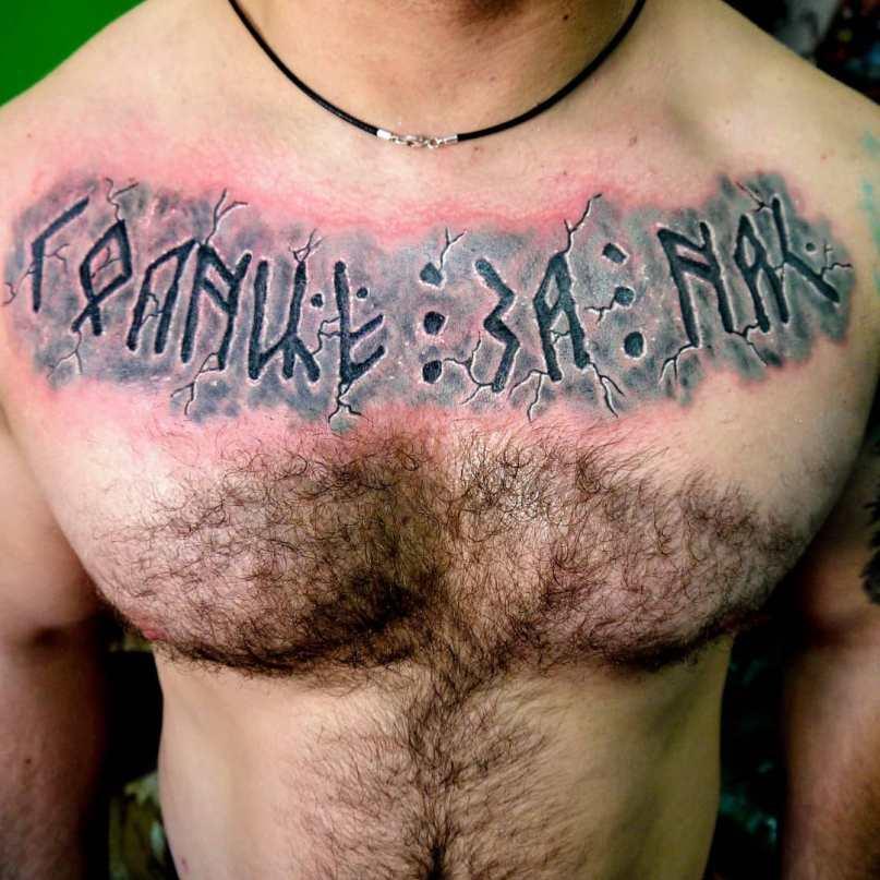 латинский шрифт для тату