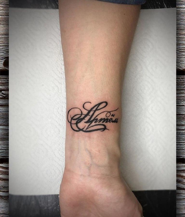 татуировка с именем ребенка
