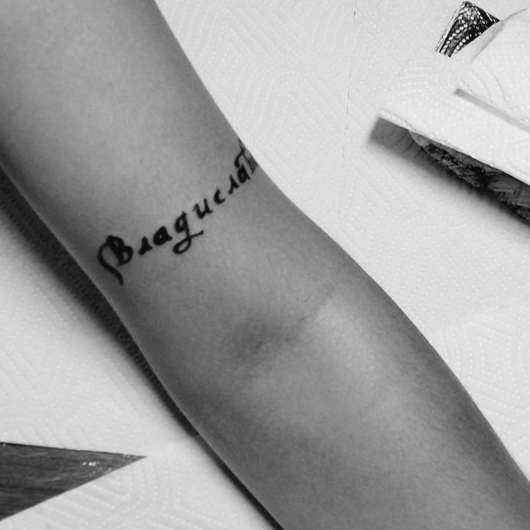 именные татуировки