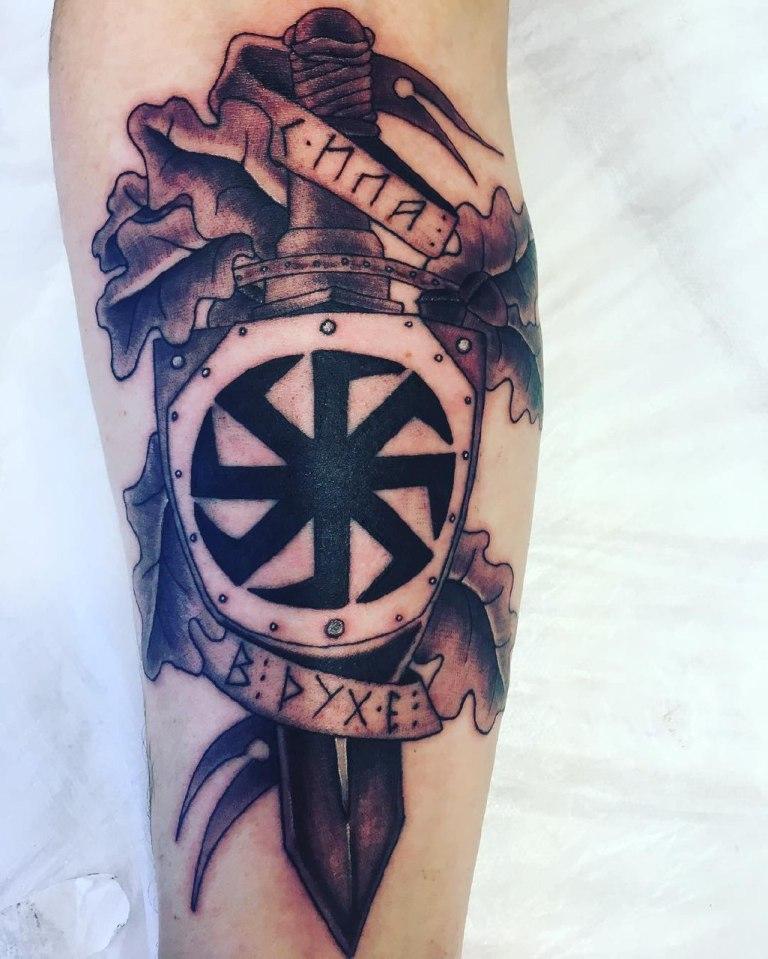 символ силы духа