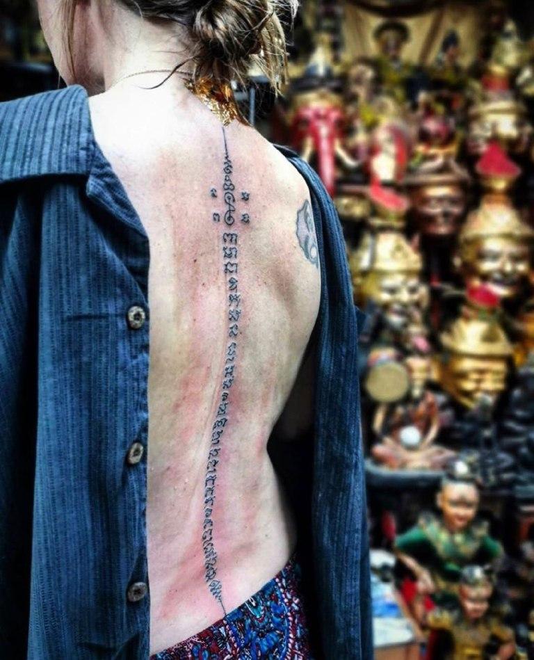 сак янт магические татуировки