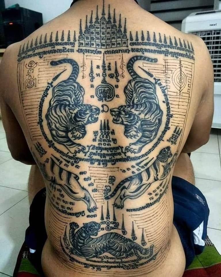 сакьянт татуировка