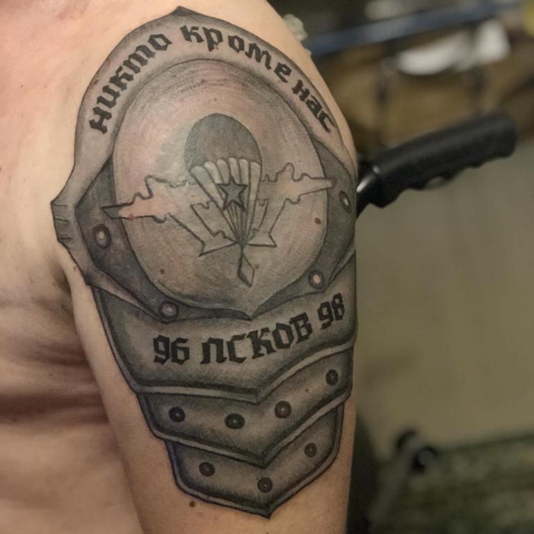 татуировки разведки