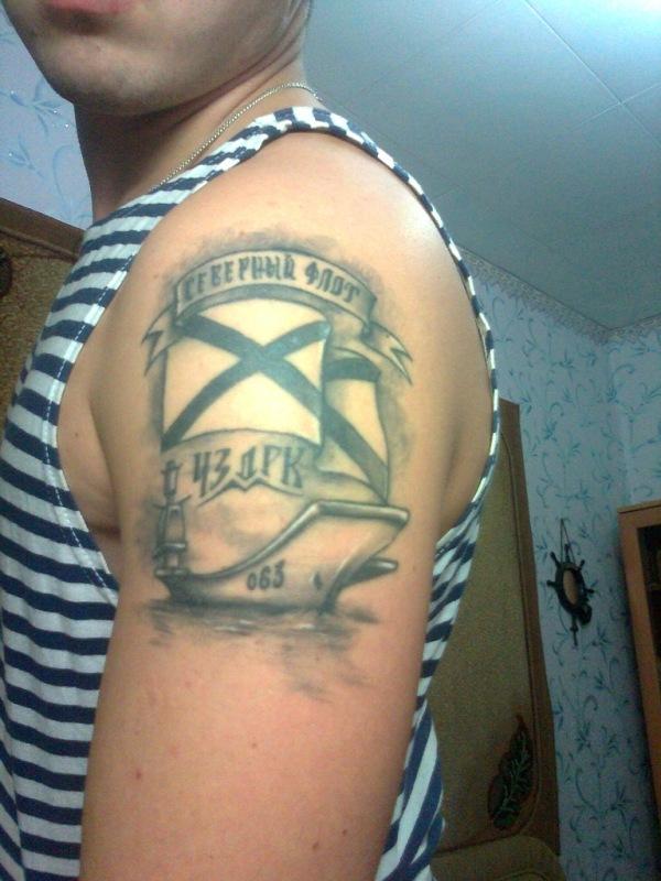 морская тематика тату