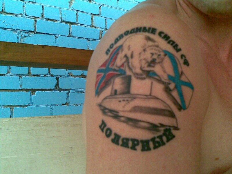татуировки морская пехота
