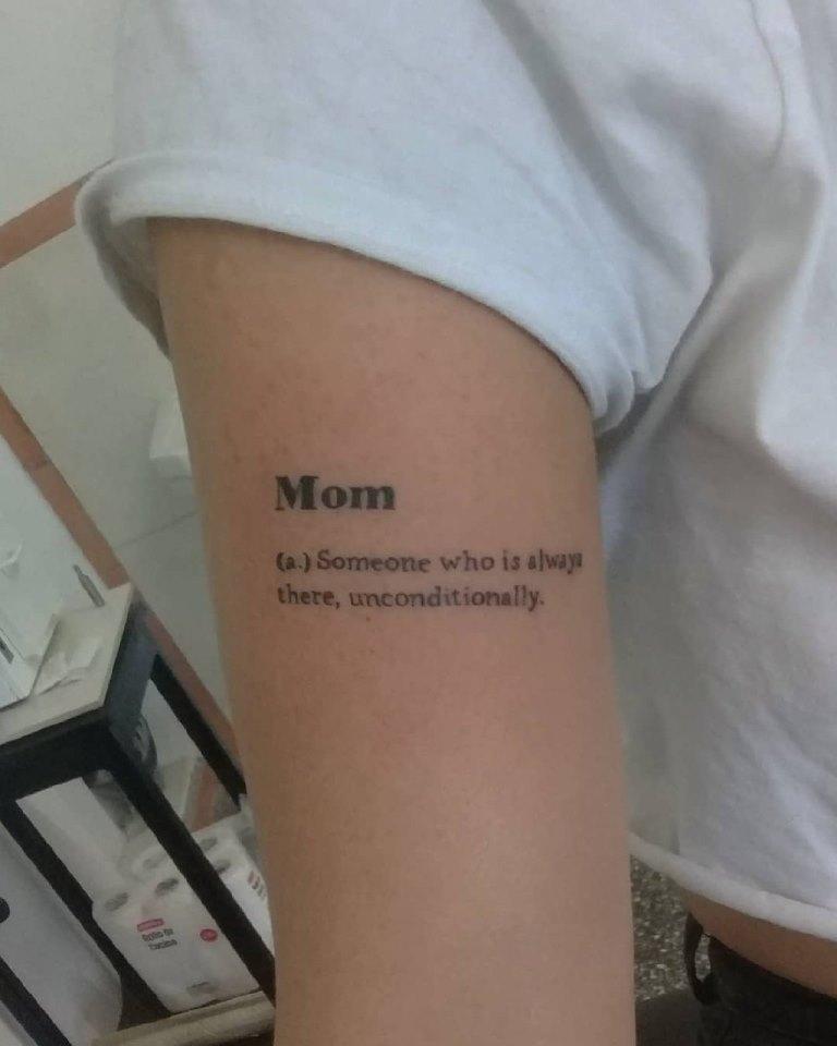 татуировки посвященные маме
